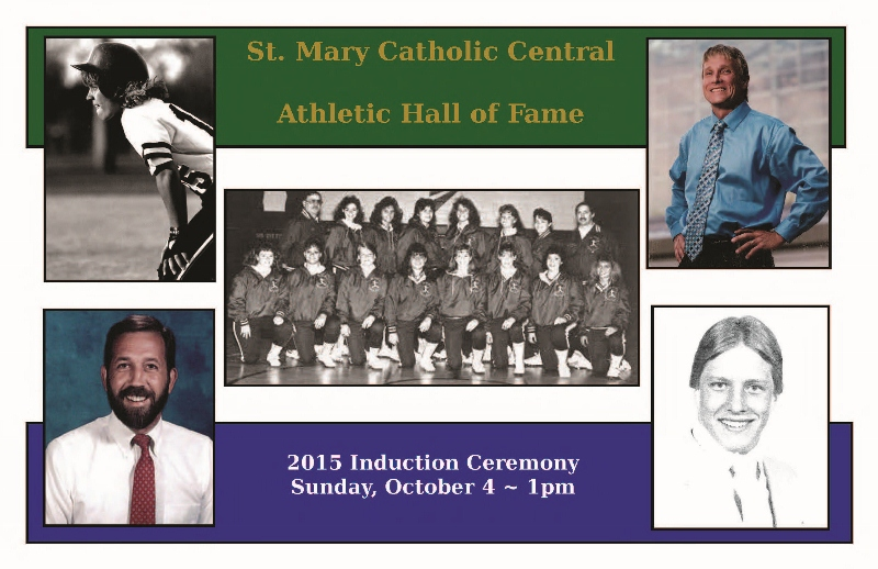2015 Athletic Hall of Fame Induction